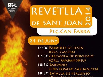 Cart_Paraules_de_festa