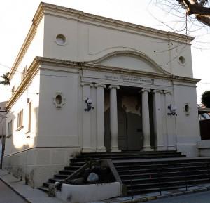 Biblioteca_Pere_Gual_i_Pujadas_Canet