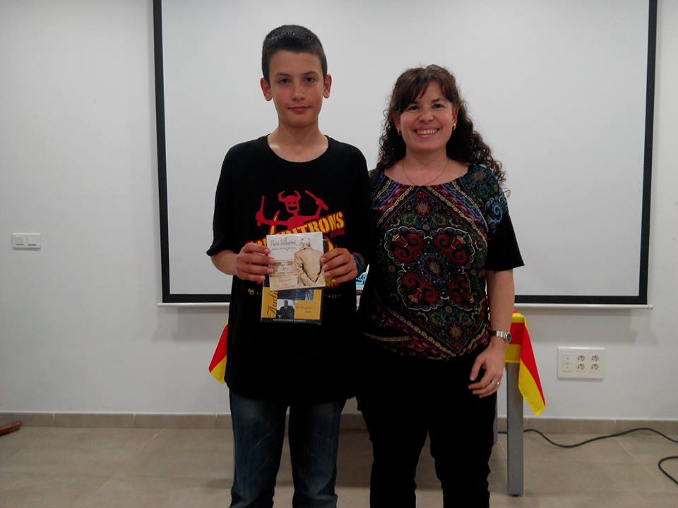 V_Campionat_Sant_Jordi_ses_Salines_debutant_lluis_ramon